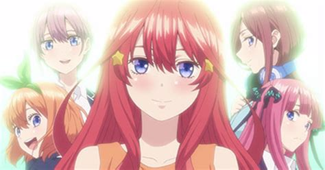 Episode 4 - The Quintessential Quintuplets - Anime News
