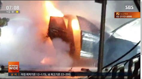 Hyundai Kona Electric Battery Fire Incidents May Lead to
