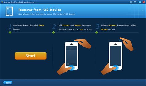How to Recover Deleted Files from iPod touch 5/4